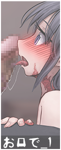 _mouth1.png