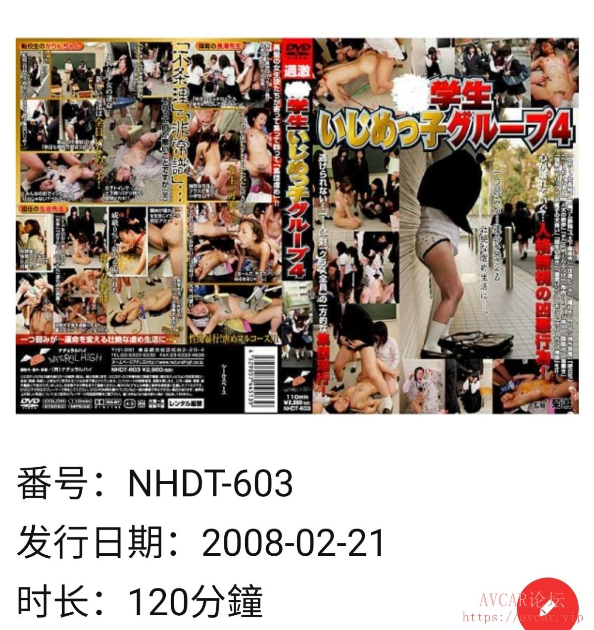Screenshot_20210409-104447__02.jpg