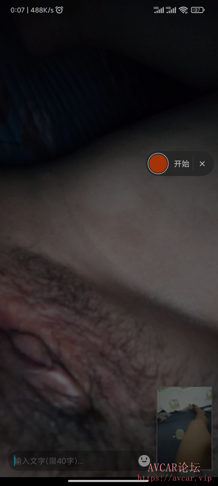 Screenshot_2021-05-03-00-07-35-877_com.tencent.mobileqq.jpg