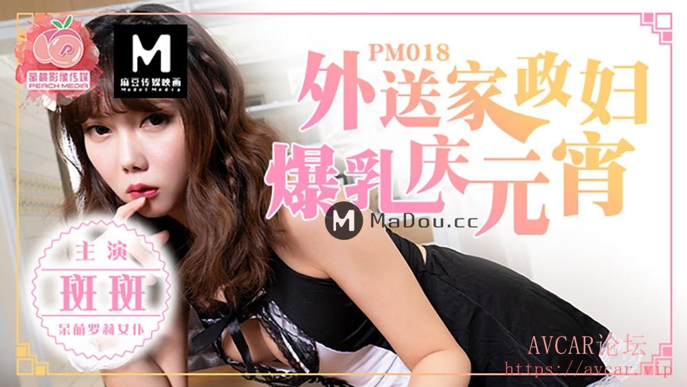 XnMu3.jpg