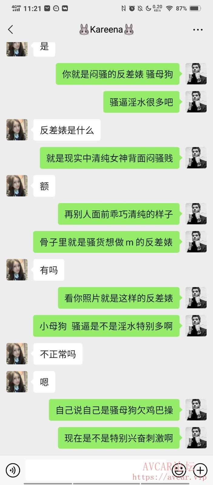 Screenshot_2021_0417_112122.jpg