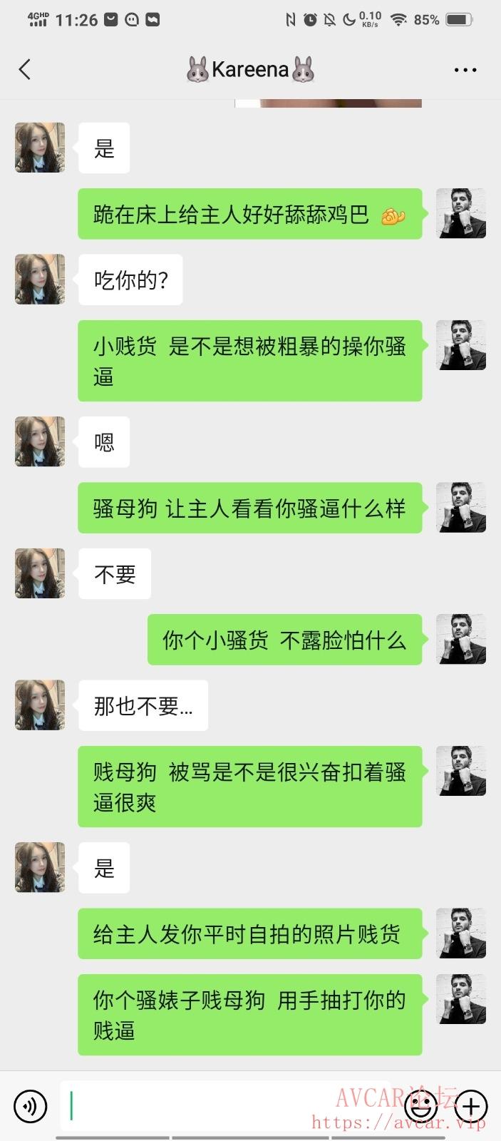 Screenshot_2021_0417_112628.jpg