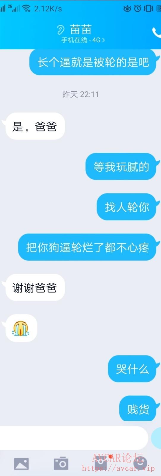 Screenshot_20210504_083041.jpg