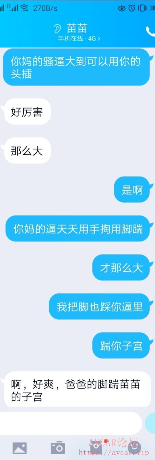 Screenshot_20210504_083135.jpg