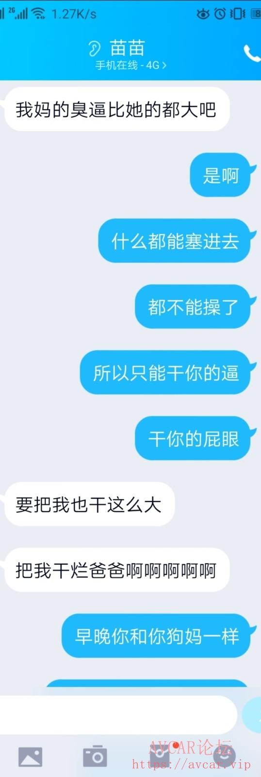 Screenshot_20210504_083147.jpg