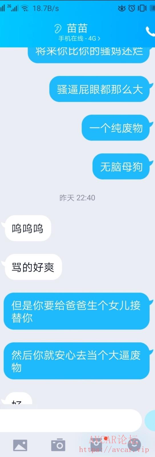 Screenshot_20210504_083159.jpg