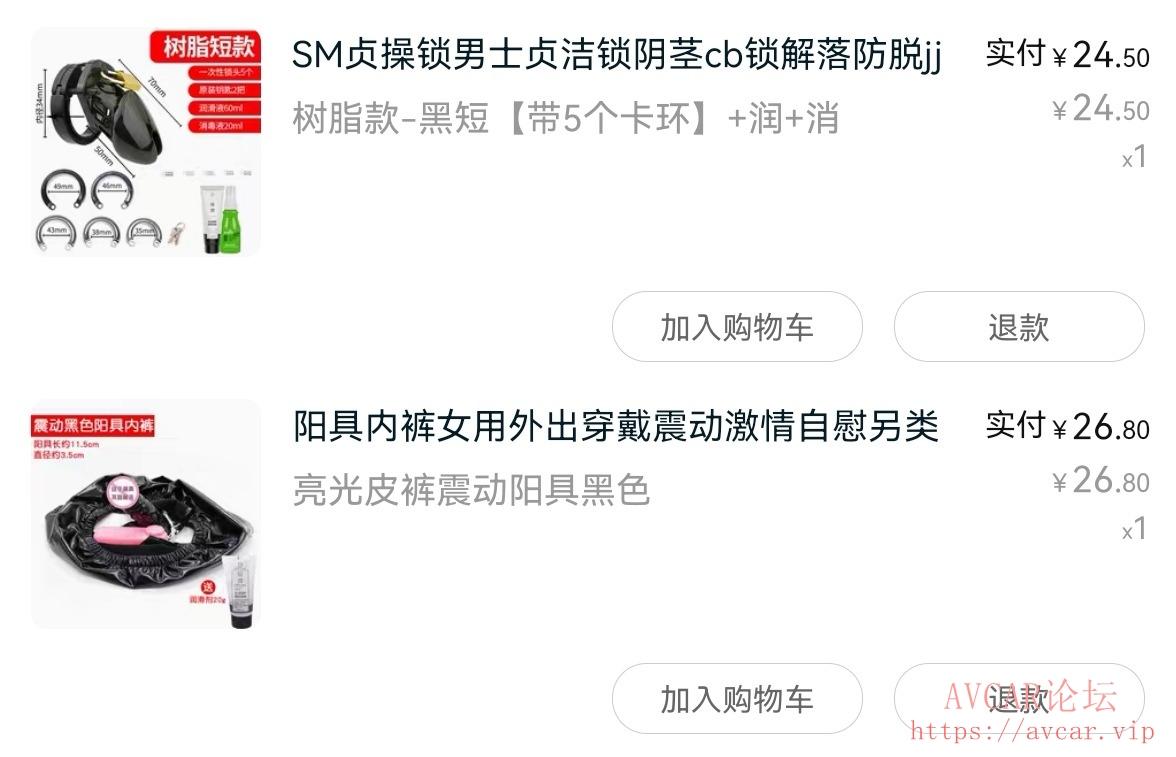 Screenshot_20210608_183147_com.taobao.taobao_edit_7107865356727.jpg