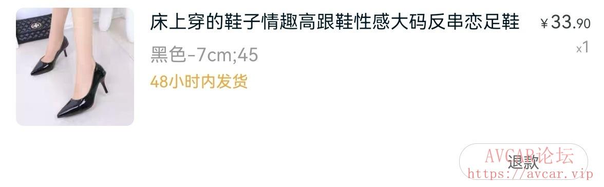 Screenshot_20210608_183153_com.taobao.taobao_edit_7098854673395.jpg