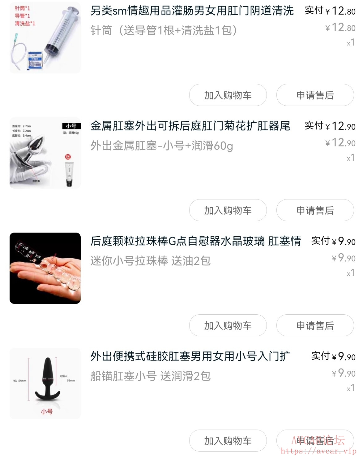 Screenshot_20210608_183209_com.taobao.taobao_edit_7086170885897.jpg