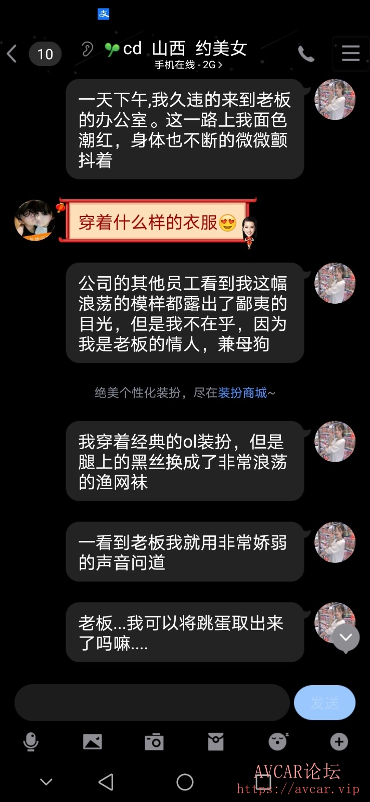 Screenshot_20210610_151155_com.tencent.mobileqq.jpg