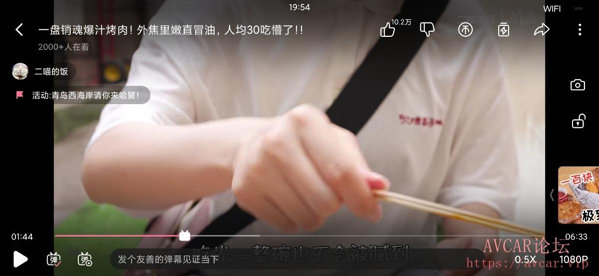 Screenshot_2021-07-19-19-54-46-773_tv.danmaku.bili.jpg