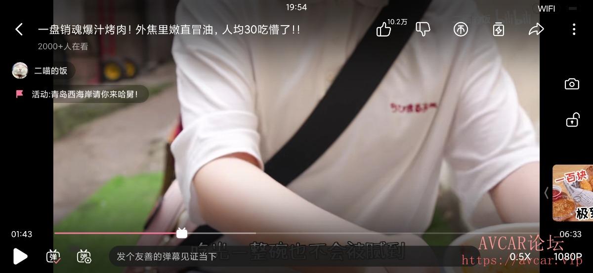Screenshot_2021-07-19-19-54-24-226_tv.danmaku.bili.jpg