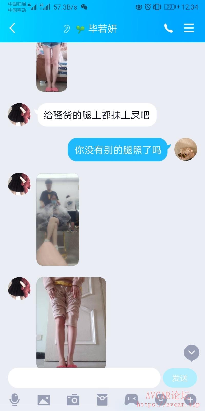 Screenshot_20210720_123423_com.tencent.mobileqq.jpg