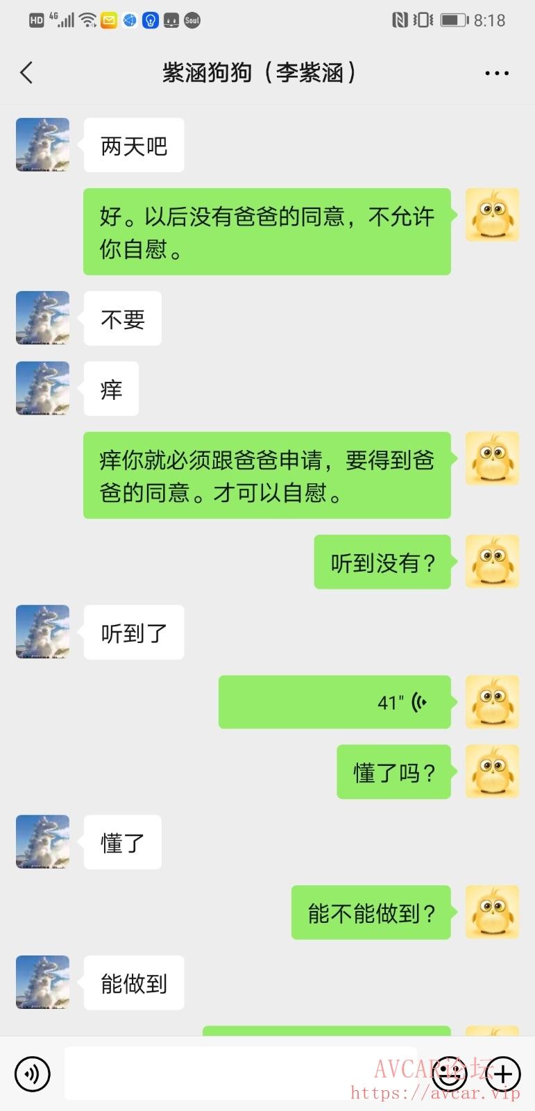 Screenshot_20210715_201839_com.tencent.mm.jpg