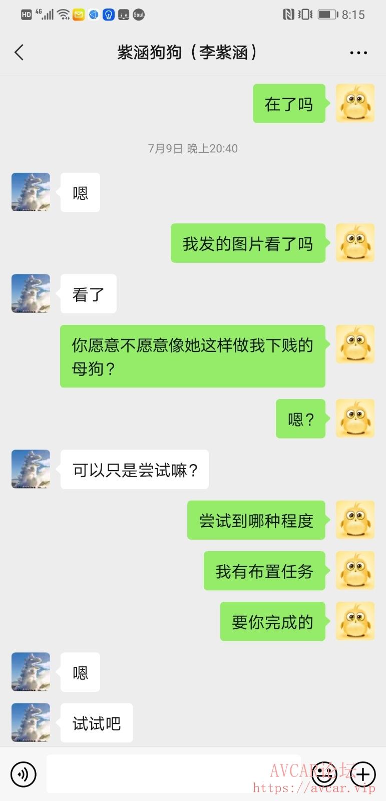 Screenshot_20210715_201543_com.tencent.mm.jpg