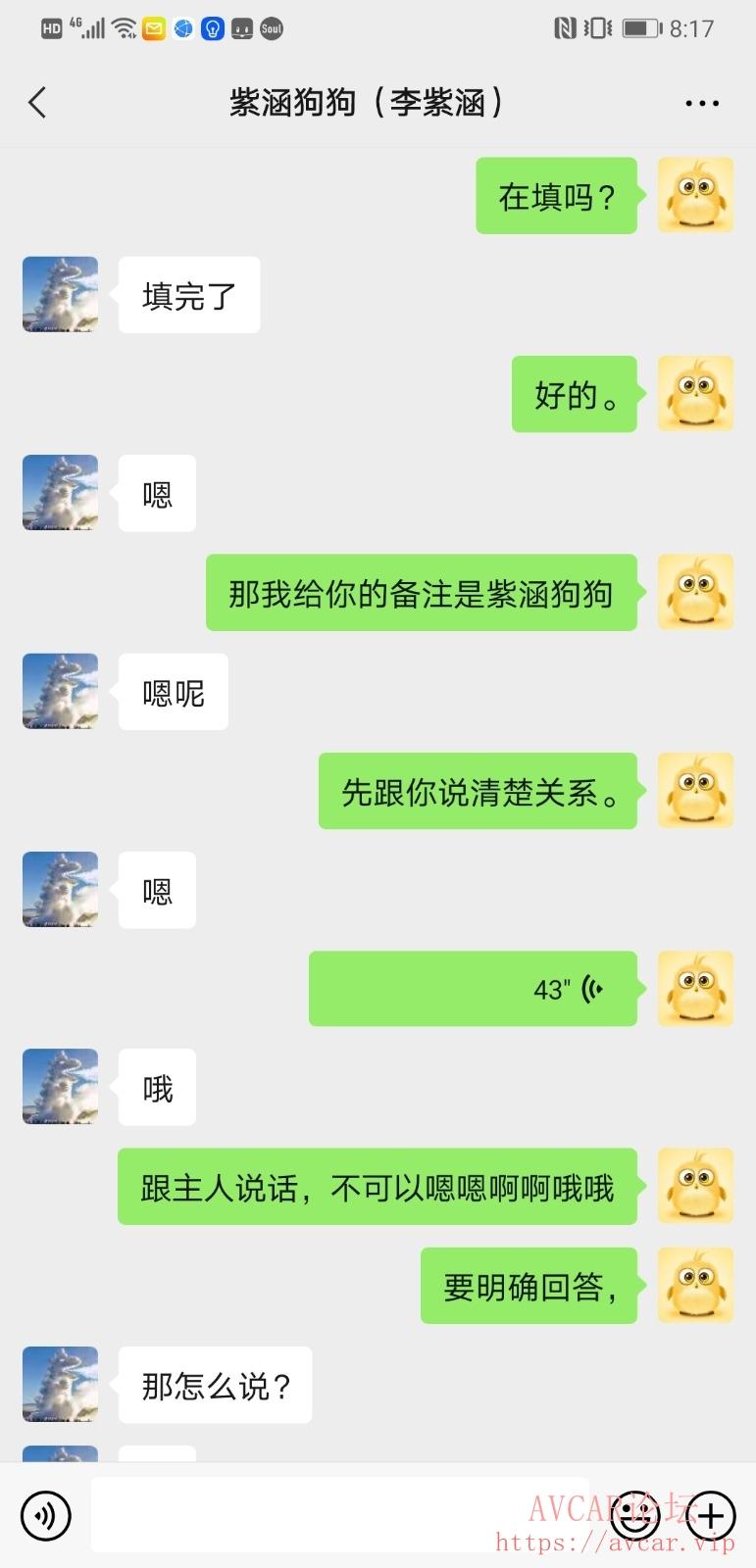 Screenshot_20210715_201747_com.tencent.mm.jpg