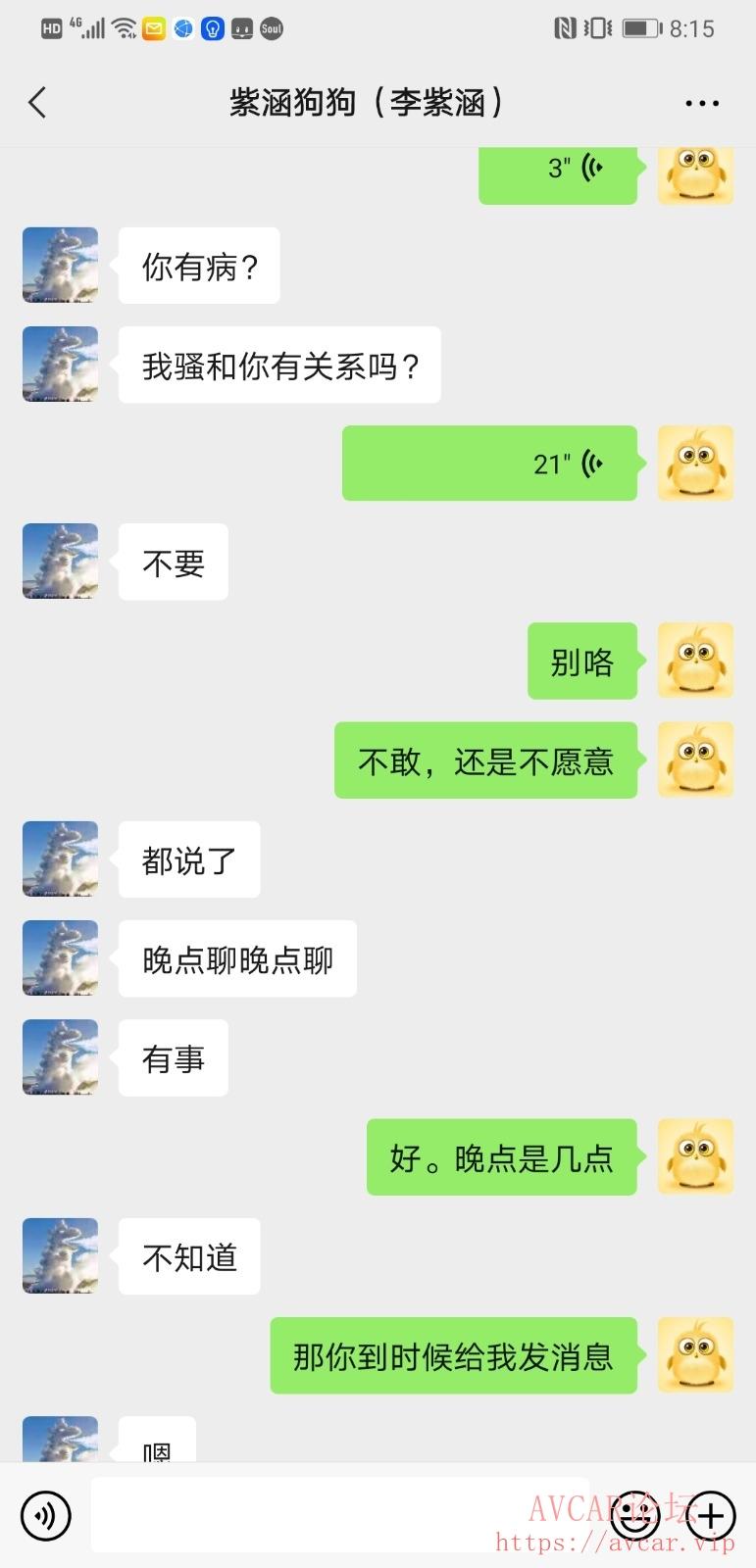 Screenshot_20210715_201531_com.tencent.mm.jpg