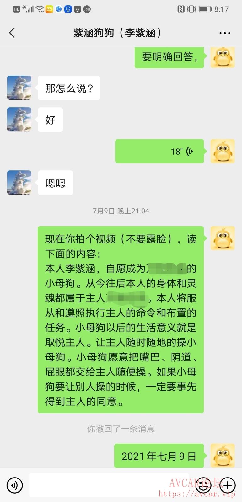 Screenshot_20210715_201757_com.tencent.mm_edit_570108468837485.jpg