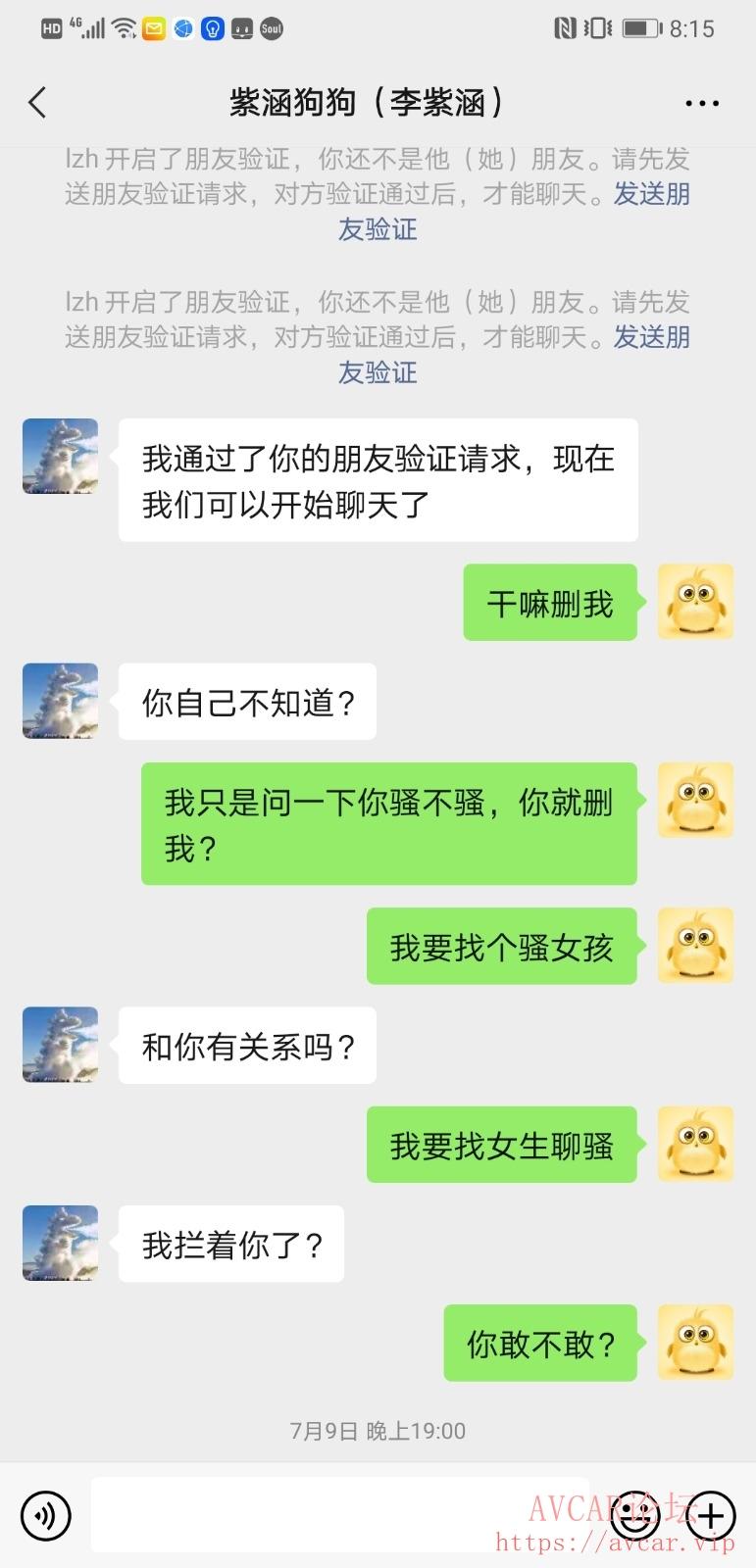 Screenshot_20210715_201509_com.tencent.mm.jpg