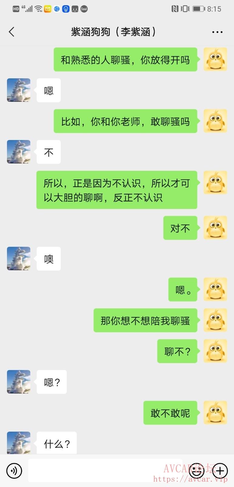 Screenshot_20210715_201522_com.tencent.mm.jpg