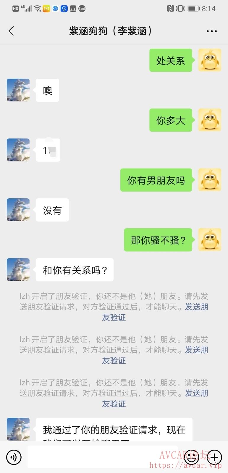 Screenshot_20210715_201459_com.tencent.mm_edit_569983906963546.jpg