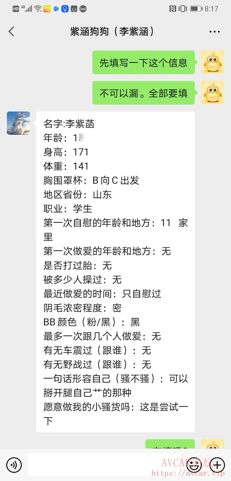 Screenshot_20210715_201740_com.tencent.mm_edit_570041071826558.jpg