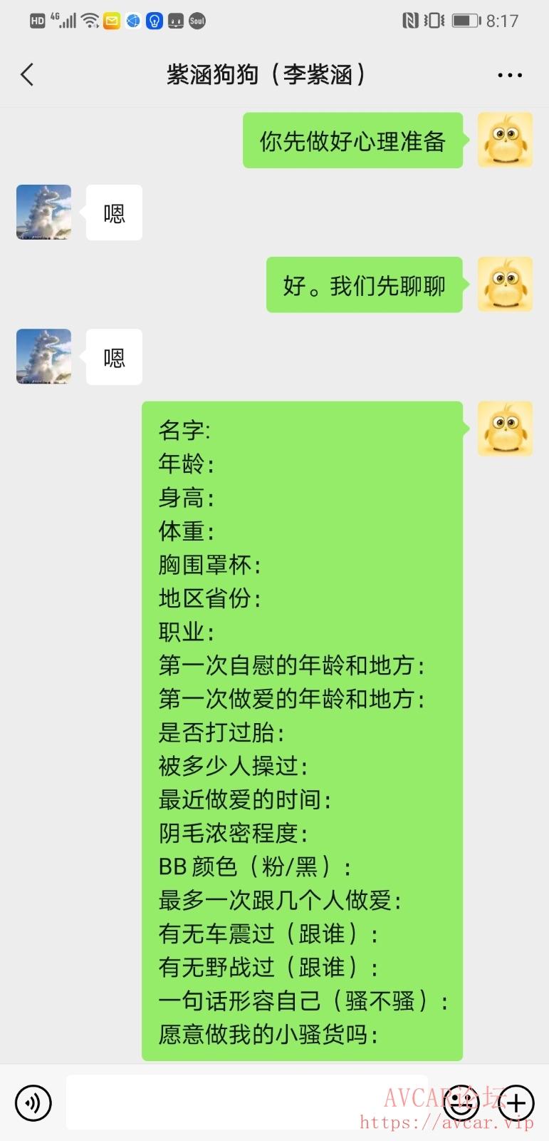 Screenshot_20210715_201735_com.tencent.mm.jpg