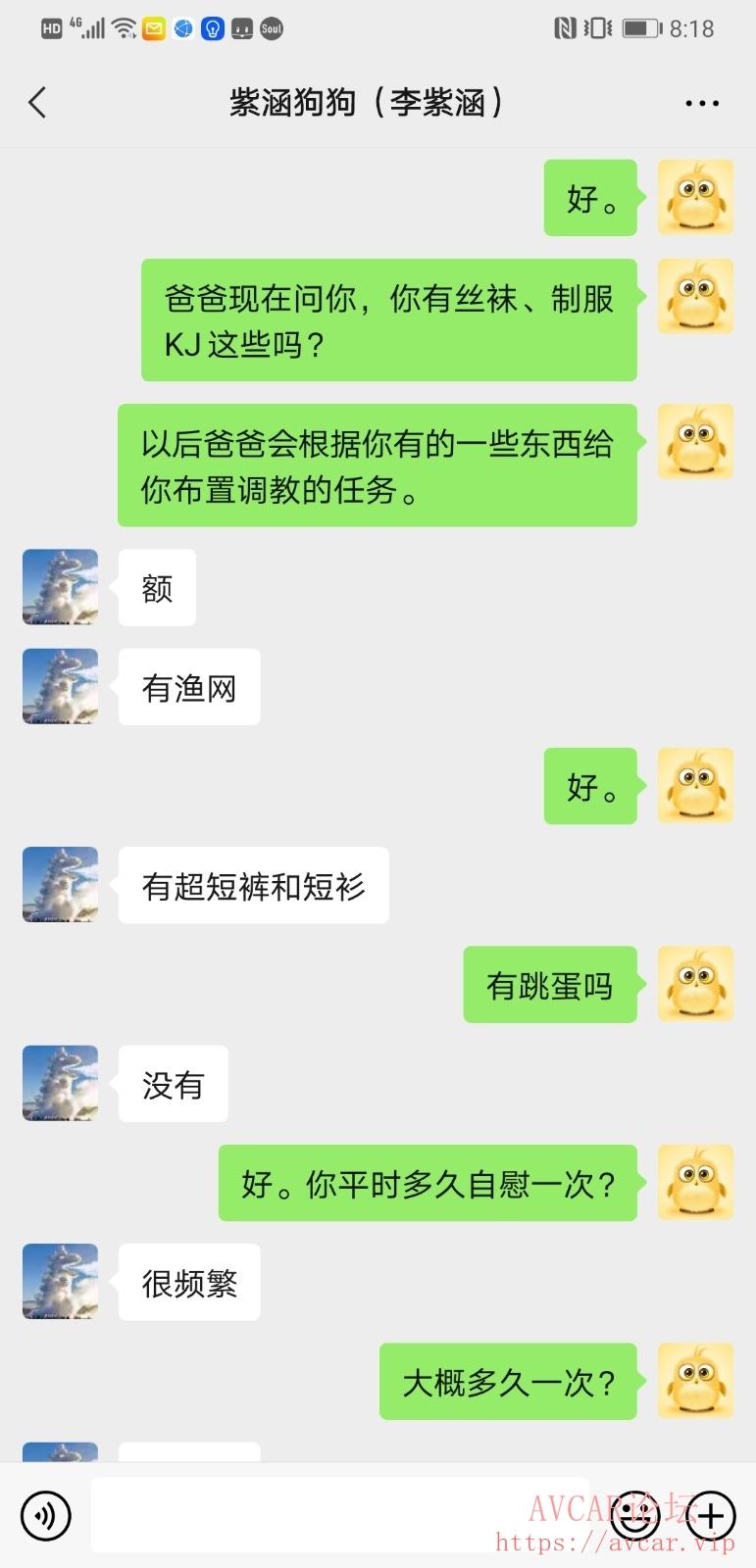Screenshot_20210715_201829_com.tencent.mm.jpg