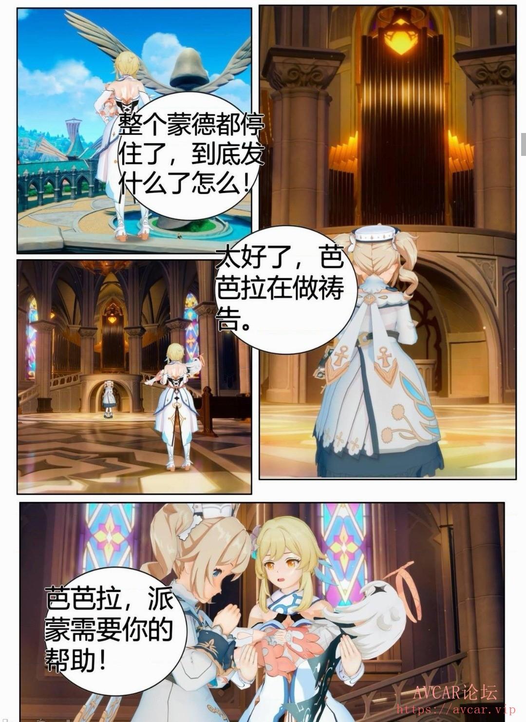 Screenshot_20210914_033037_com.new_comic18_edit_962261238934940.jpg
