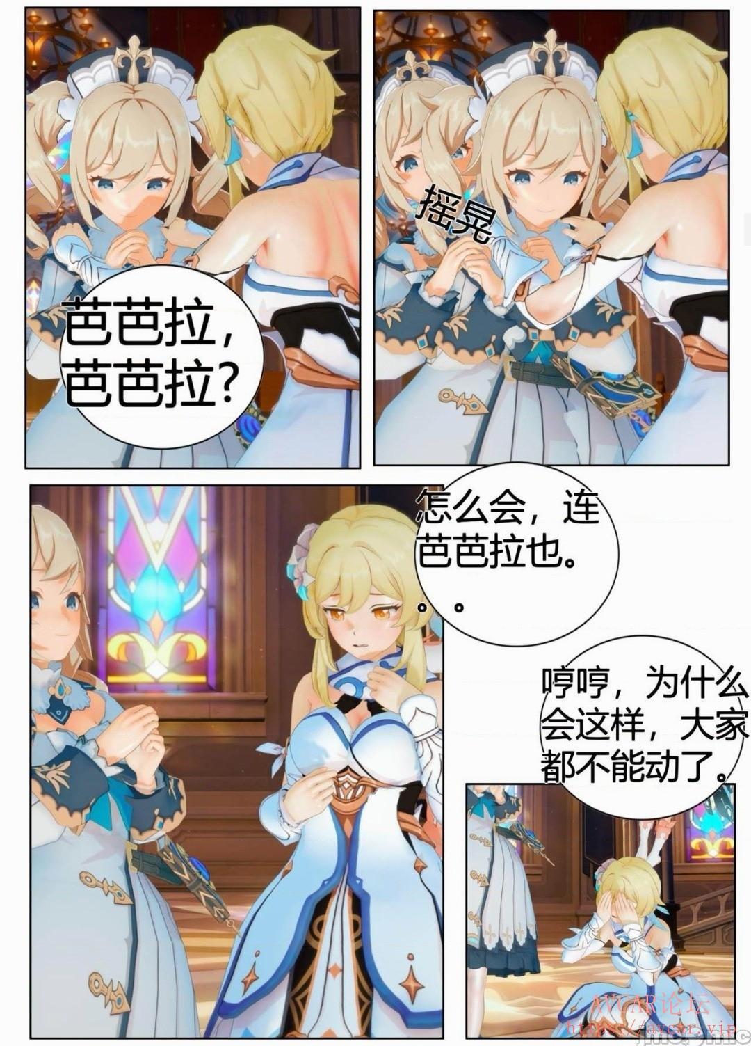 Screenshot_20210914_033046_com.new_comic18_edit_962271422124522.jpg