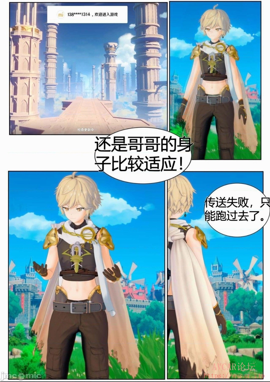 Screenshot_20210914_033136_com.new_comic18_edit_962401845994815.jpg
