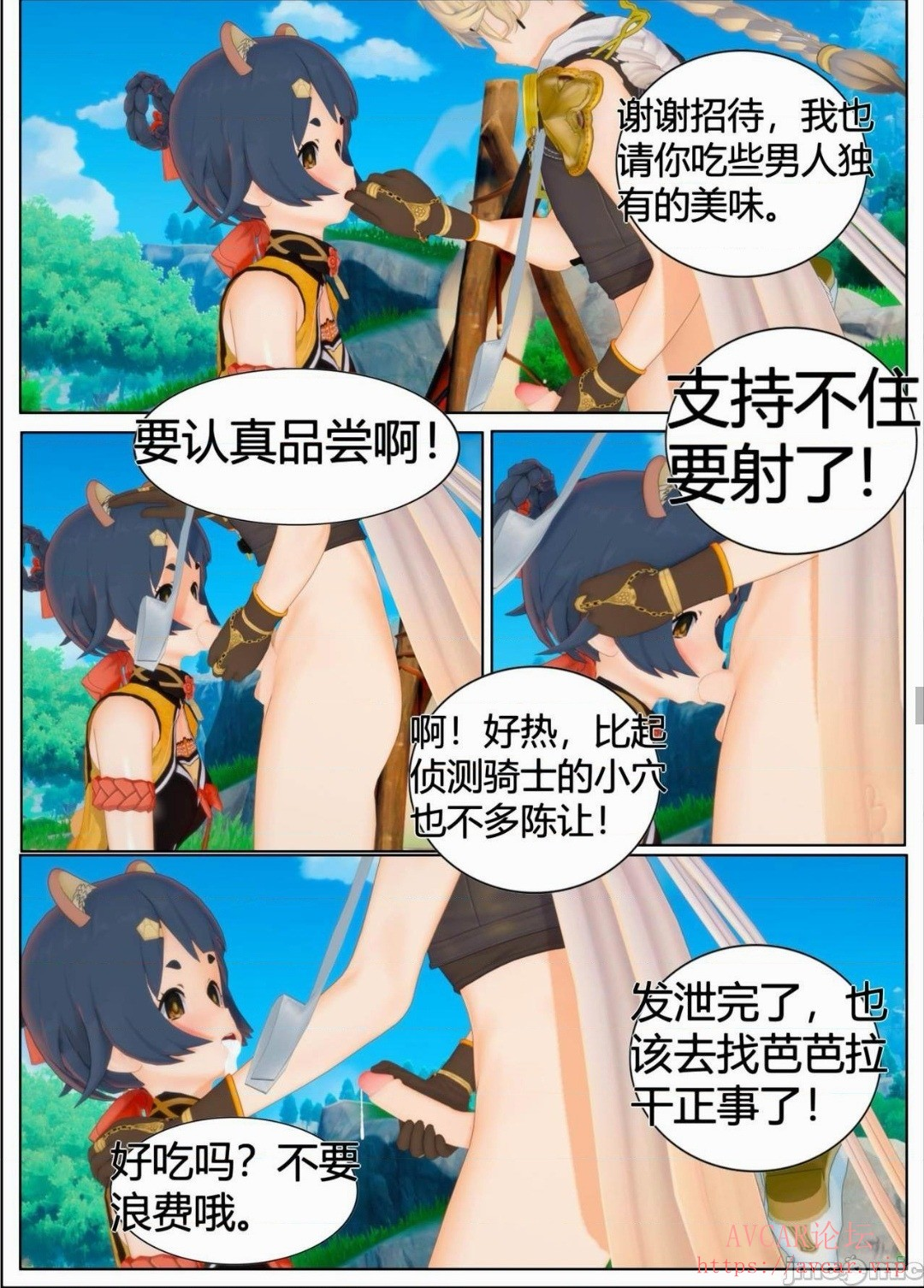 Screenshot_20210914_033208_com.new_comic18_edit_962452326501578.jpg