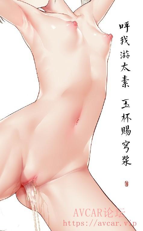 86306719_p0.jpg