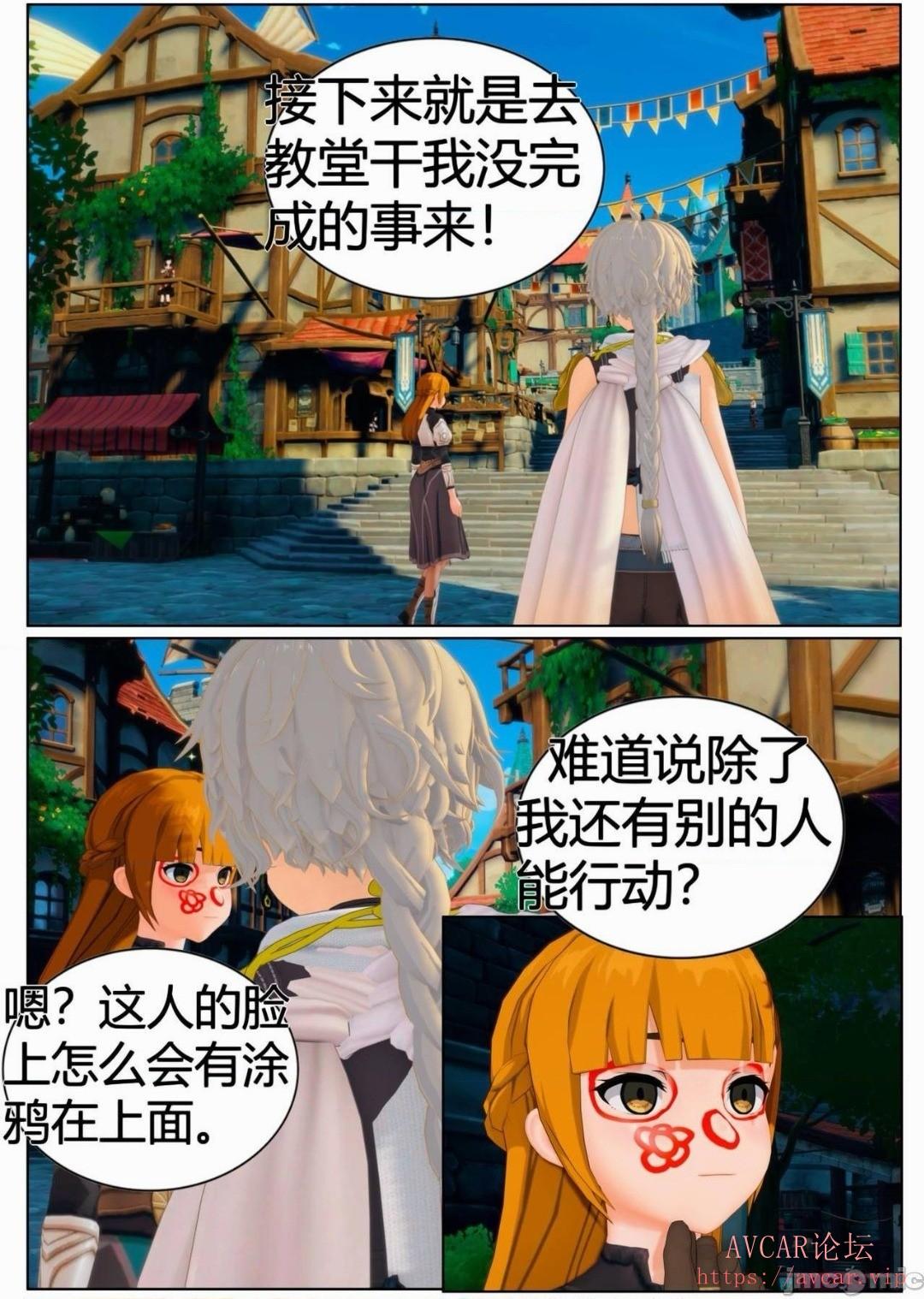 Screenshot_20210914_035551_com.new_comic18_edit_9160593067872.jpg