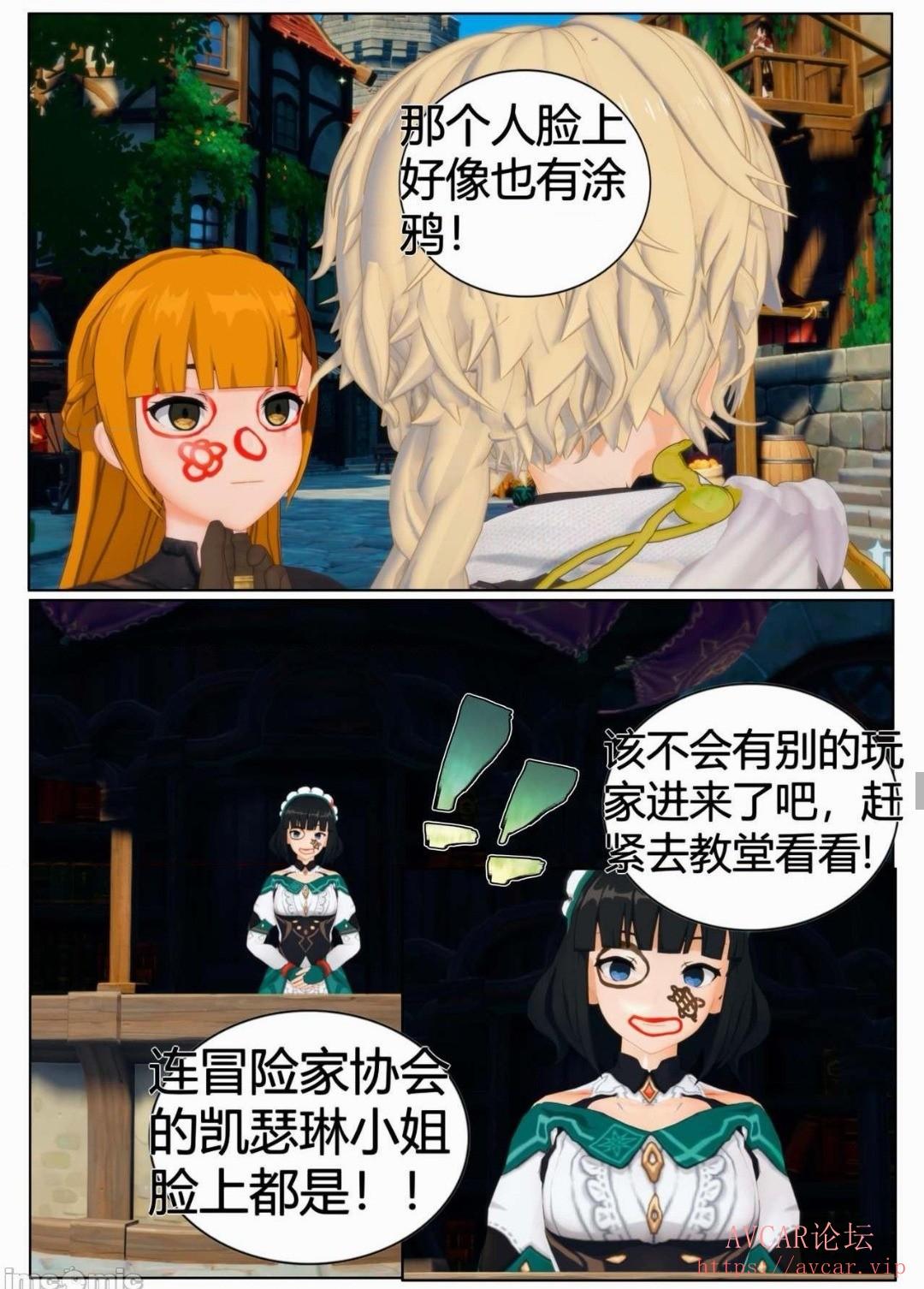 Screenshot_20210914_035554_com.new_comic18_edit_9168439675162.jpg