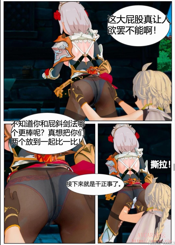 Screenshot_20210914_035607_com.new_comic18_edit_9200426334012.jpg