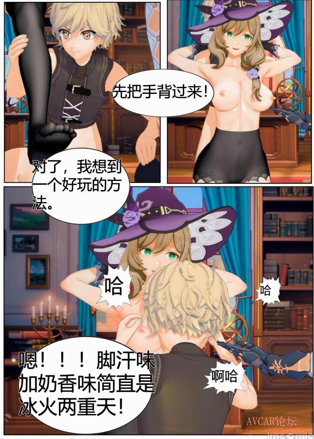 Screenshot_20210914_035732_com.new_comic18_edit_9376640727735.jpg