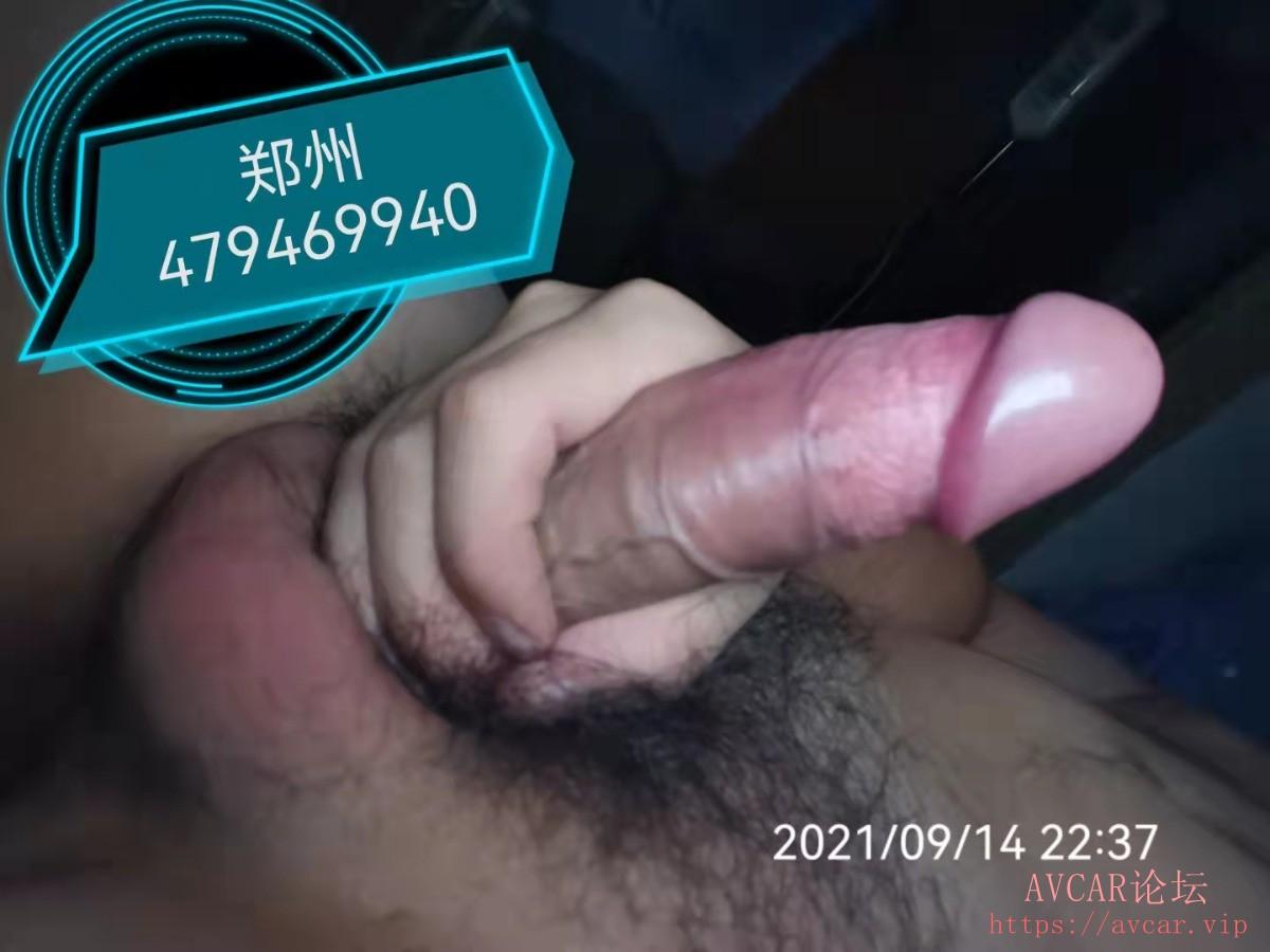 mmexport1631630499162.jpg