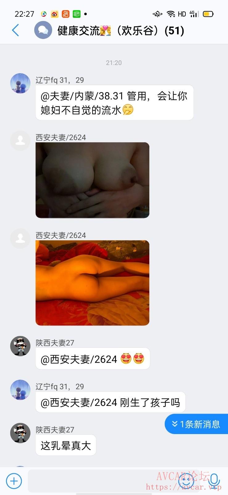 Screenshot_2021-09-14-22-27-10-91_a1f0505d47ea06a242599b7c8b7cdd19.jpg