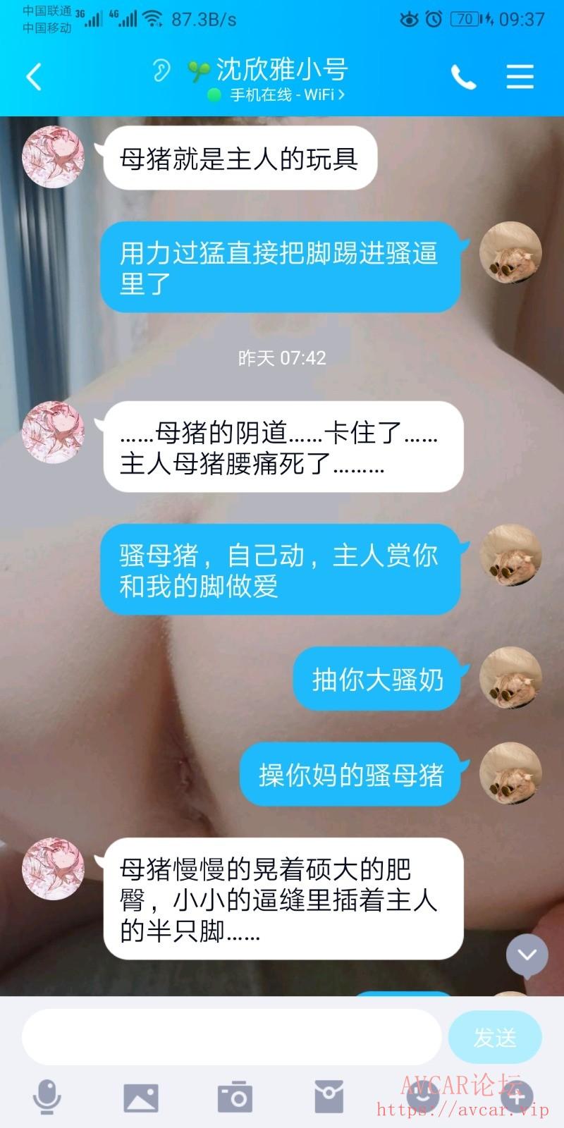 Screenshot_20211010_093709_com.tencent.mobileqq.jpg