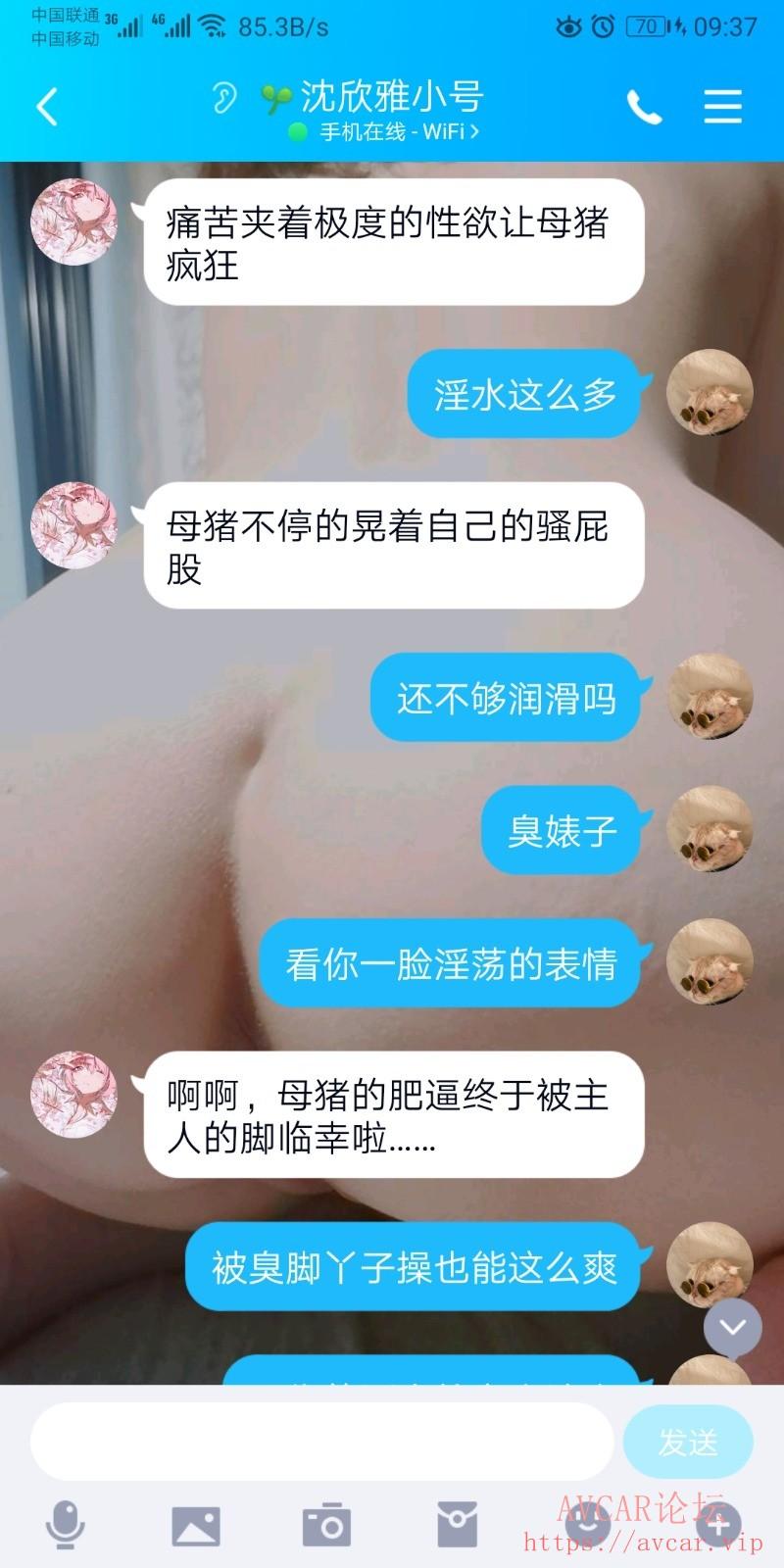Screenshot_20211010_093713_com.tencent.mobileqq.jpg