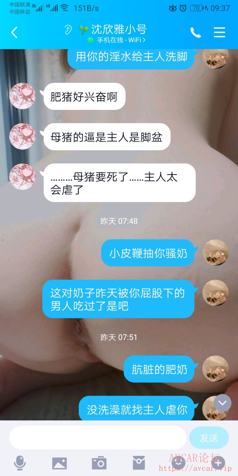 Screenshot_20211010_093722_com.tencent.mobileqq.jpg