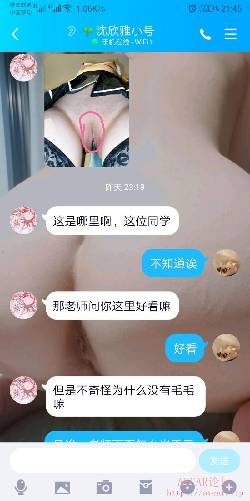 Screenshot_20211010_214546_com.tencent.mobileqq.jpg