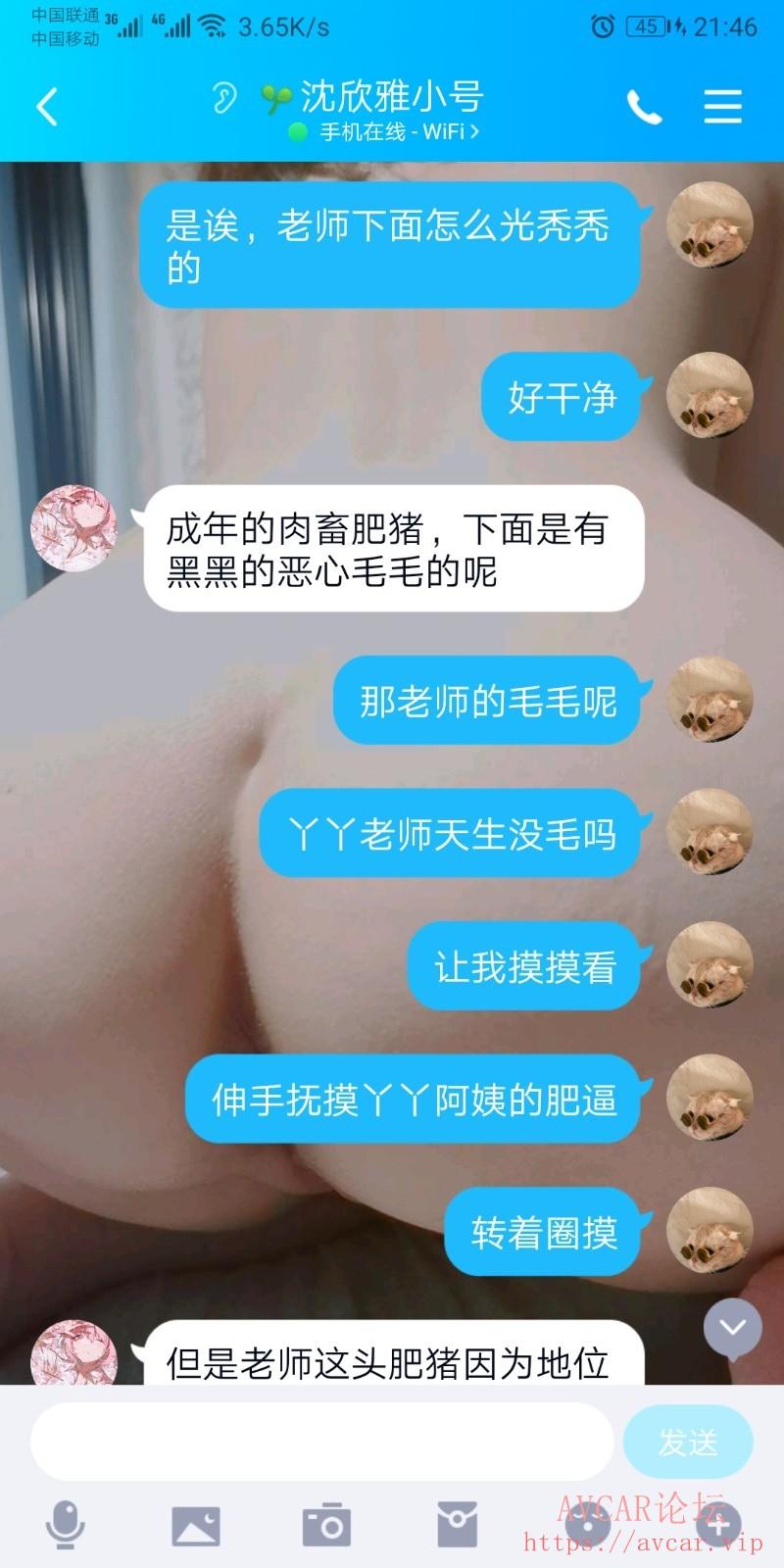 Screenshot_20211010_214602_com.tencent.mobileqq.jpg