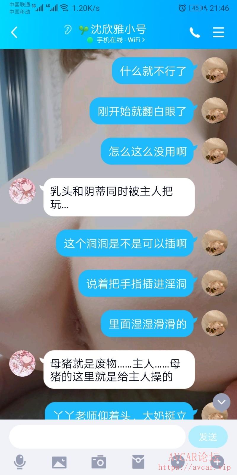 Screenshot_20211010_214615_com.tencent.mobileqq.jpg