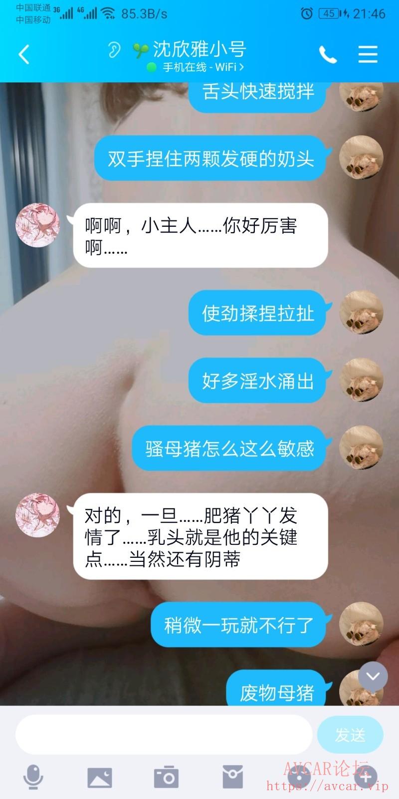 Screenshot_20211010_214632_com.tencent.mobileqq.jpg