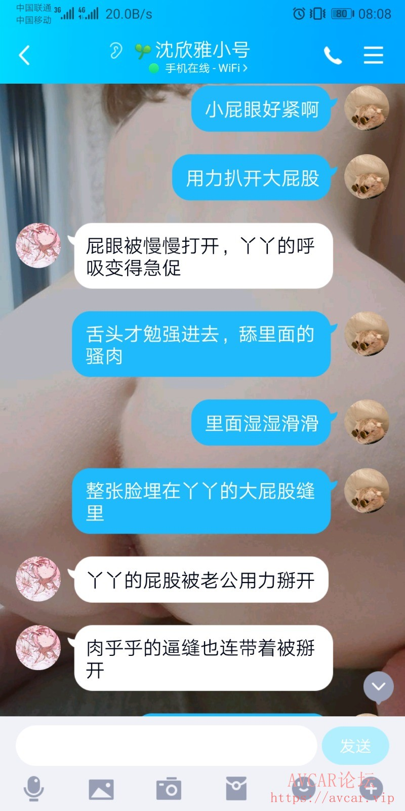Screenshot_20211011_080807_com.tencent.mobileqq.jpg