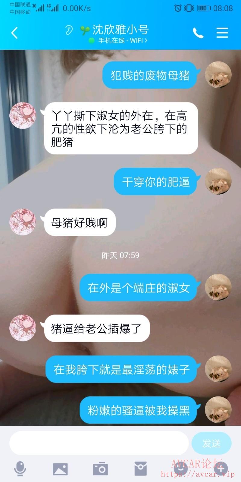 Screenshot_20211011_080858_com.tencent.mobileqq.jpg