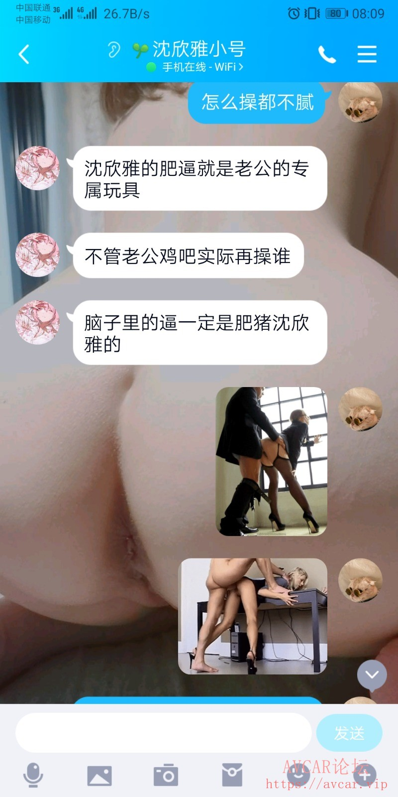 Screenshot_20211011_080914_com.tencent.mobileqq.jpg