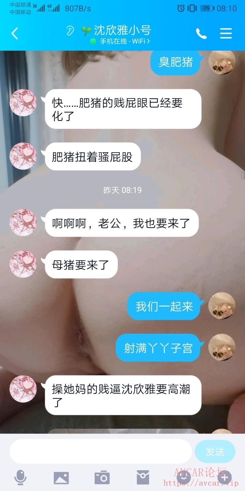 Screenshot_20211011_081018_com.tencent.mobileqq.jpg